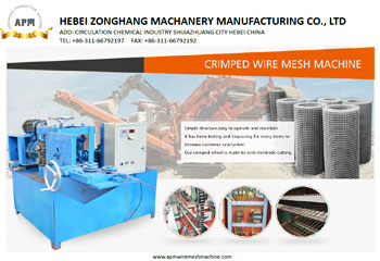crimped wire mesh machine catalogue.pdf