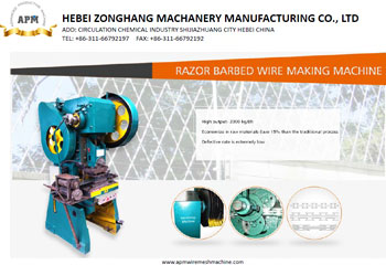 razor barbed wire machine.pdf