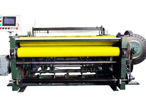 Product Categories Wire Weaving Machine